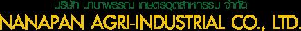 agri-industrial-logo02
